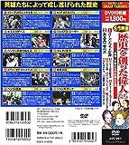 名作映画 歴史を創った偉人たち DVD10枚組 ACC-057 画像