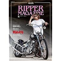 RIPPER MAGAZINE (リッパー・マガジン) VOL.5 (NEKO MOOK)