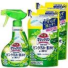 【さらに20%OFF!】バスマジックリン 泡立ちスプレー SUPERCLEAN グリーンハーブの香り 本体×1個+替×2個が激安特価!