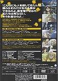 BLACK LAGOON The Second Barrage 002 [DVD]