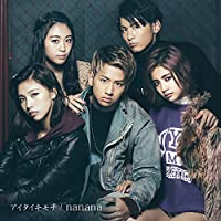 アイタイキモチ / nanana(DVD付)