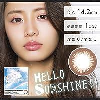Pruly(プリュリー) ハローサンシャインワンデー 10枚入 【ヘルシーブラウン】 -2.50