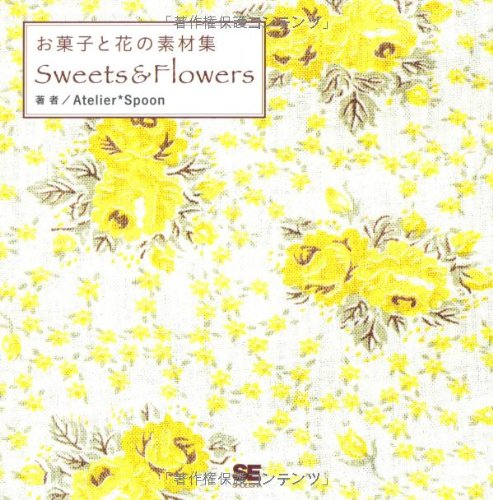お菓子と花の素材集 Sweets & Flowers