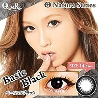 カラコン 度あり 1箱1枚入り QuoRe Natura Series/ソブレ/119218 14.5mm【BasicBlack--8.00】