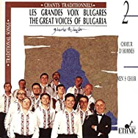 The Great Voices of Bulgaria 2
