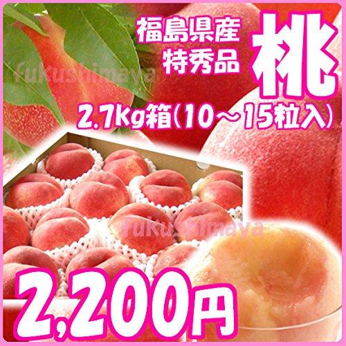 献上桃の郷『桑折町の特秀品桃』2.7kg箱(10~15玉入)