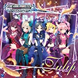 THE IDOLM@STER CINDERELLA GIRLS STARLIGHT MASTER 02 Tulip