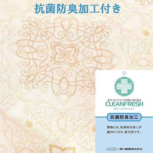 東京西川 掛け布団 シングル 洗える 抗菌防臭 日本製 ベージュ スリープコンフィ
