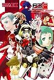 ペルソナ3フェス アンソロジーコミック (BROS.COMICS EX)