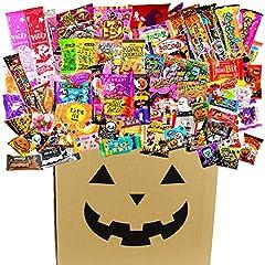 ハロウィン 駄菓子 詰め合わせ お菓子 セット うまい棒 仮装 子供 ジャックオーランタン コスプレ ハロパ プレゼント