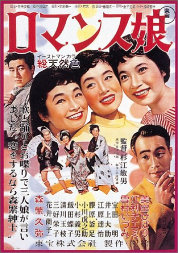 DVD                ロマンス娘