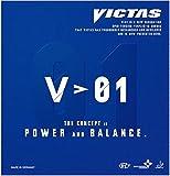 VICTAS ヴィクタス卓球ラケット用ラバー V>01 20301 裏ソフト 黒 2.0