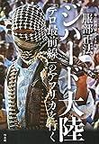 服部正法 (著)(4)新品: ¥ 1,901