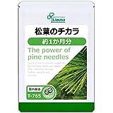 【リプサ公式】 松葉のチカラ 約1か月分 T-765 松葉茶 サプリメント