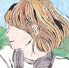 saji「ツバサ」のジャケット画像