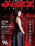 JAZZ JAPAN(ジャズジャパン) Vol.96