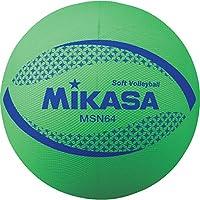 ミカサ(MIKASA) カラーソフトバレーボール 円周64cm(グリーン) MSN64-G G 円周64cm