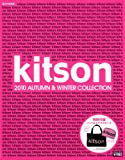 キットソン kitson 2010 AUTUMN & WINTER COLLECTION (e-MOOK)