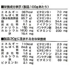 ゴールドジムホエイ&カゼインダブルプロテイン バニラ風味 2kg