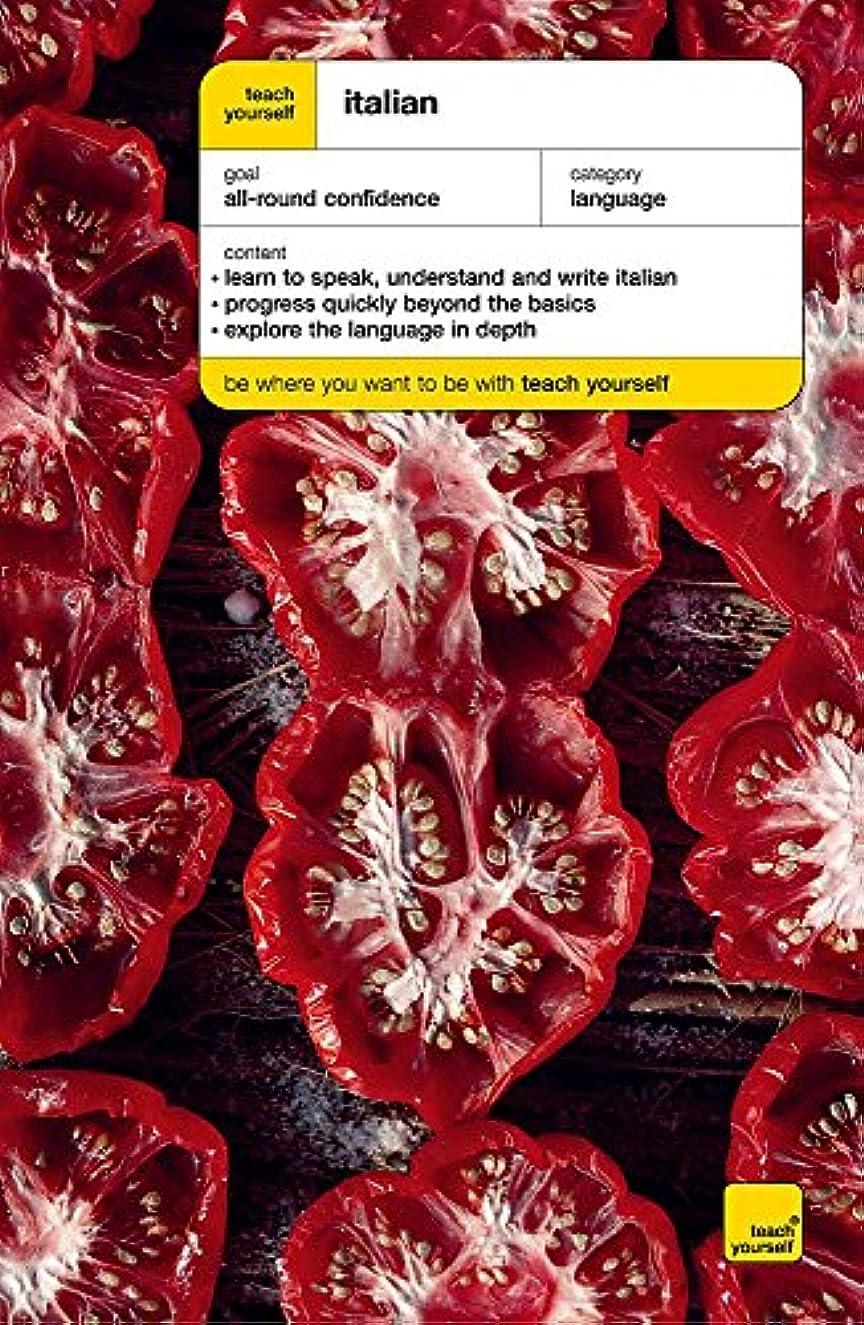 憎しみ節約するエールTeach Yourself Italian New Edition: Book & Double CD Pack (Teach Yourself Languages)