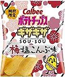 カルビー ポテトチップス ギザギザ梅塩こんぶ味 58g×12袋
