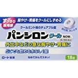 【第2類医薬品】パンシロンクールNOW 18錠