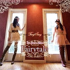 Fairy Story「淋しい熱帯魚」のジャケット画像