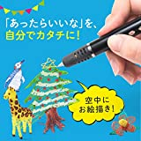 サンワダイレクト 3Dプリントペン ABS/PLAフィラメント両対応 USB電源 キャップ付き 30