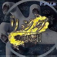 CRリング 呪縛RUSH オリジナルサウンドトラック