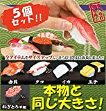食品サンプル キーホルダー セットB 寿司 5個セット 赤貝、タコ、イカ、玉子、ねぎとろ