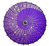 和傘 番傘紙傘 薄鬼桜 銀魂神楽コスプレにも 花吹雪 (紫)