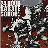24 HOUR KARATE SCHOOL JAPAN - ARRAY(0x125865b0)