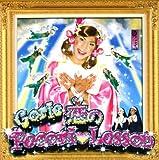 恋のPecori♥Lesson / Gorie