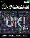 "Animelo Summer Live 2018""OK 08.24 Blu-ray"