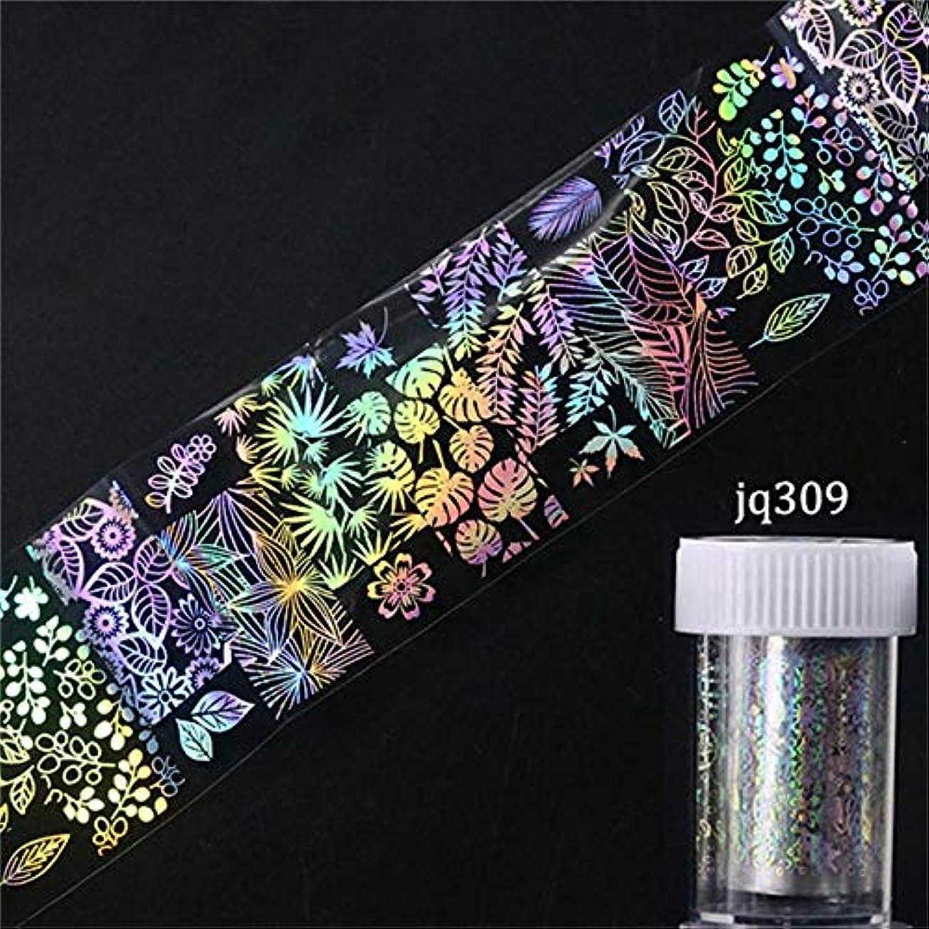 置くためにパックセレナ伝導SUKTI&XIAO ネイルステッカー ホログラフィックレーザーの釘ホイル4 * 100Cmのローズのクリスマスのユニコーンの花のかわいい動物の幾何学的なマニキュア、黒