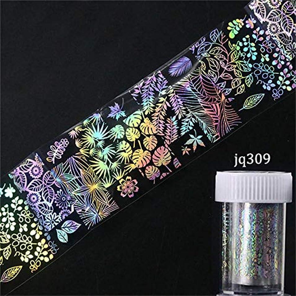 セミナーパリティナイロンSUKTI&XIAO ネイルステッカー ホログラフィックレーザーの釘ホイル4 * 100Cmのローズのクリスマスのユニコーンの花のかわいい動物の幾何学的なマニキュア、黒