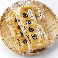栃尾の油揚げ 10枚セット 佐藤豆腐店