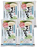 みのライス 【 精米 】 富山県産となみ野米てんたかく 20Kg(5kg×4) 平成28年度産