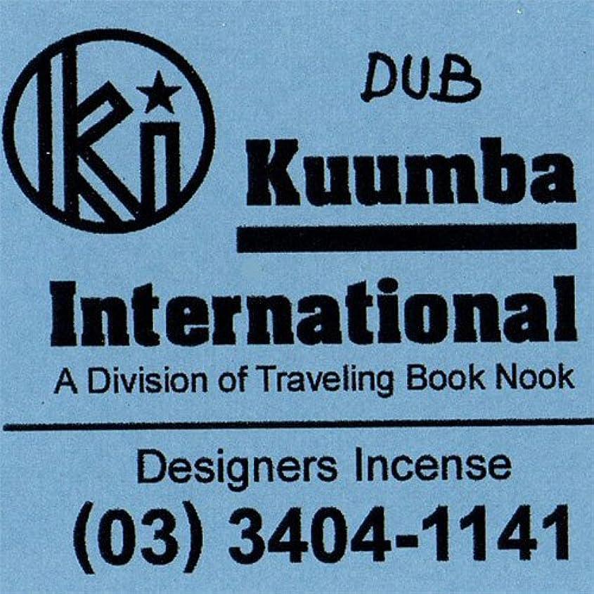 慢バッジ統治可能KUUMBA/クンバ『incense』(DUB) (Regular size)