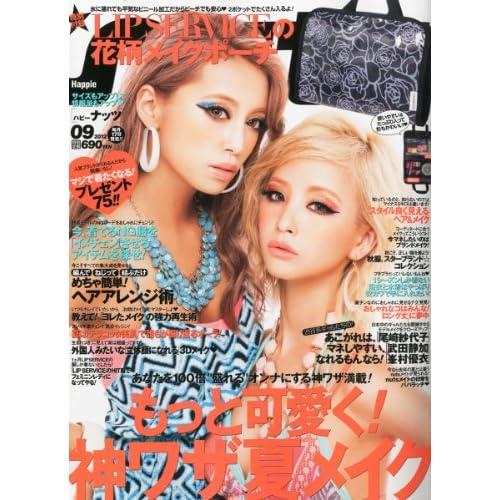 Happie nuts (ハピー ナッツ) 2012年 09月号 [雑誌]
