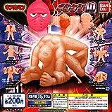 キン肉マン キンケシ10 全19種セット ガチャガチャ