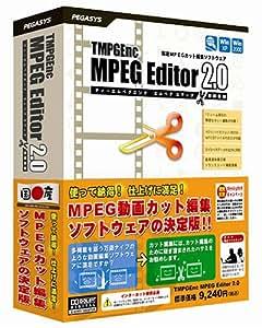 TMPGEnc MPEG Editor 2.0