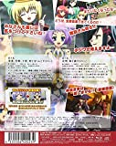 真・恋姫†無双 五 Blu-ray初回限定版 画像