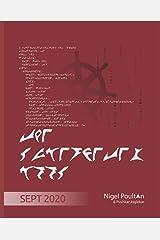 The Kubernetes Book: Klingon Edition Paperback