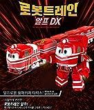 NEW Robot Trains RT Transformer DX ALF 4-STEP Toy Animation Children's Kids Gift /item# G4W8B-48Q31703