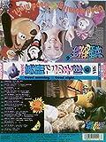 NHK 英語であそぼ(6) [VHS]