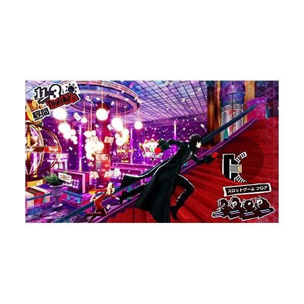 ペルソナ5 新価格版 - PS4の紹介画像10