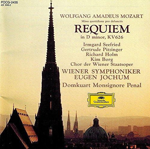 モーツァルト:レクイエム,ウィーン・シュテファン大聖堂におけるモーツァルトの命日ミサ典礼ライヴ@ヨッフム/VSO ゼーフリート(S)他
