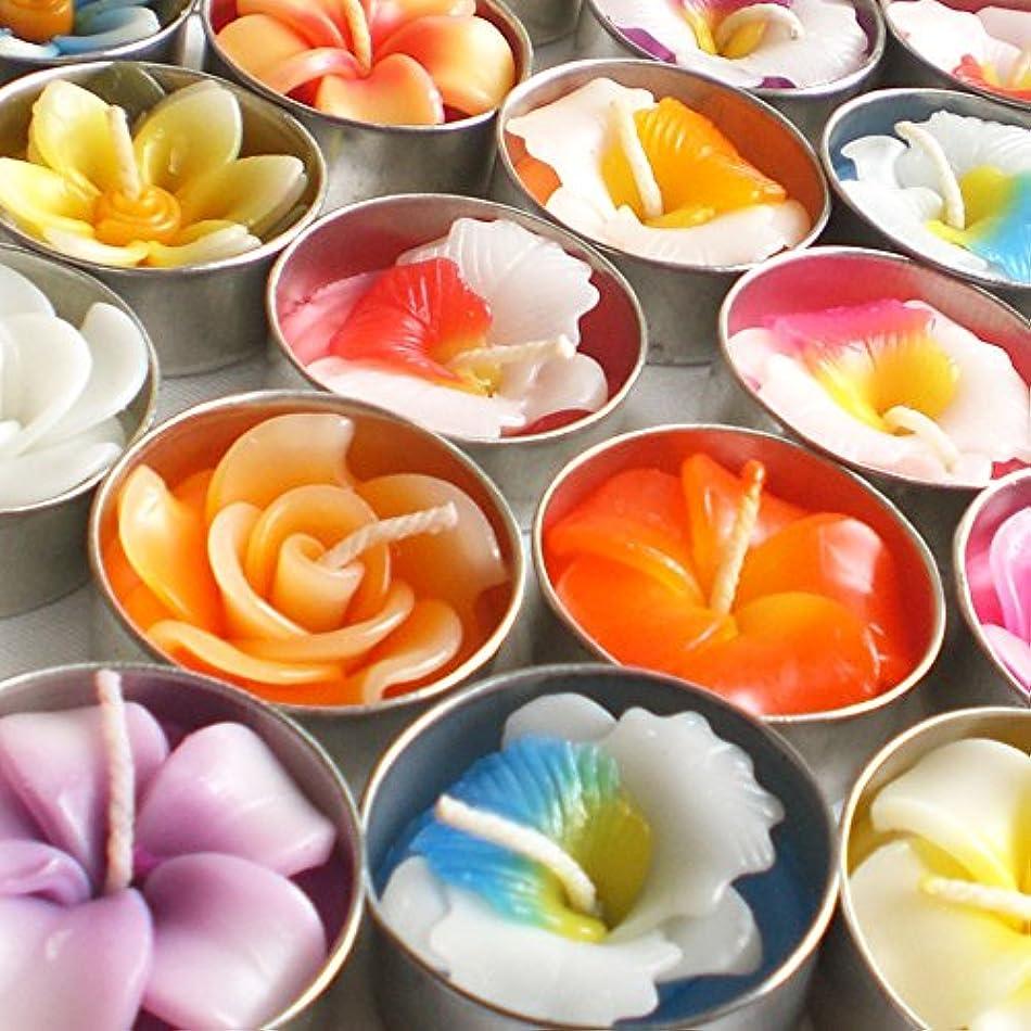 おなじみの選択する妖精ティーライトアロマキャンドル福袋 おまかせ 10個セット 花フラワー 香りつき(10個入り)