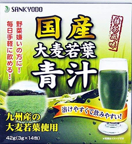 国産大麦若葉青汁 3gX14